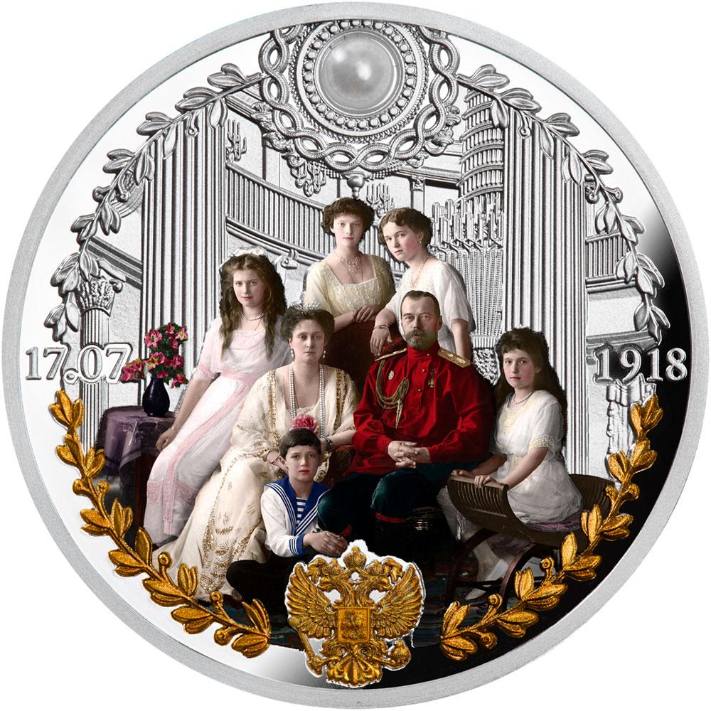ku-pamieci-rodziny-Romanowow-rewers-