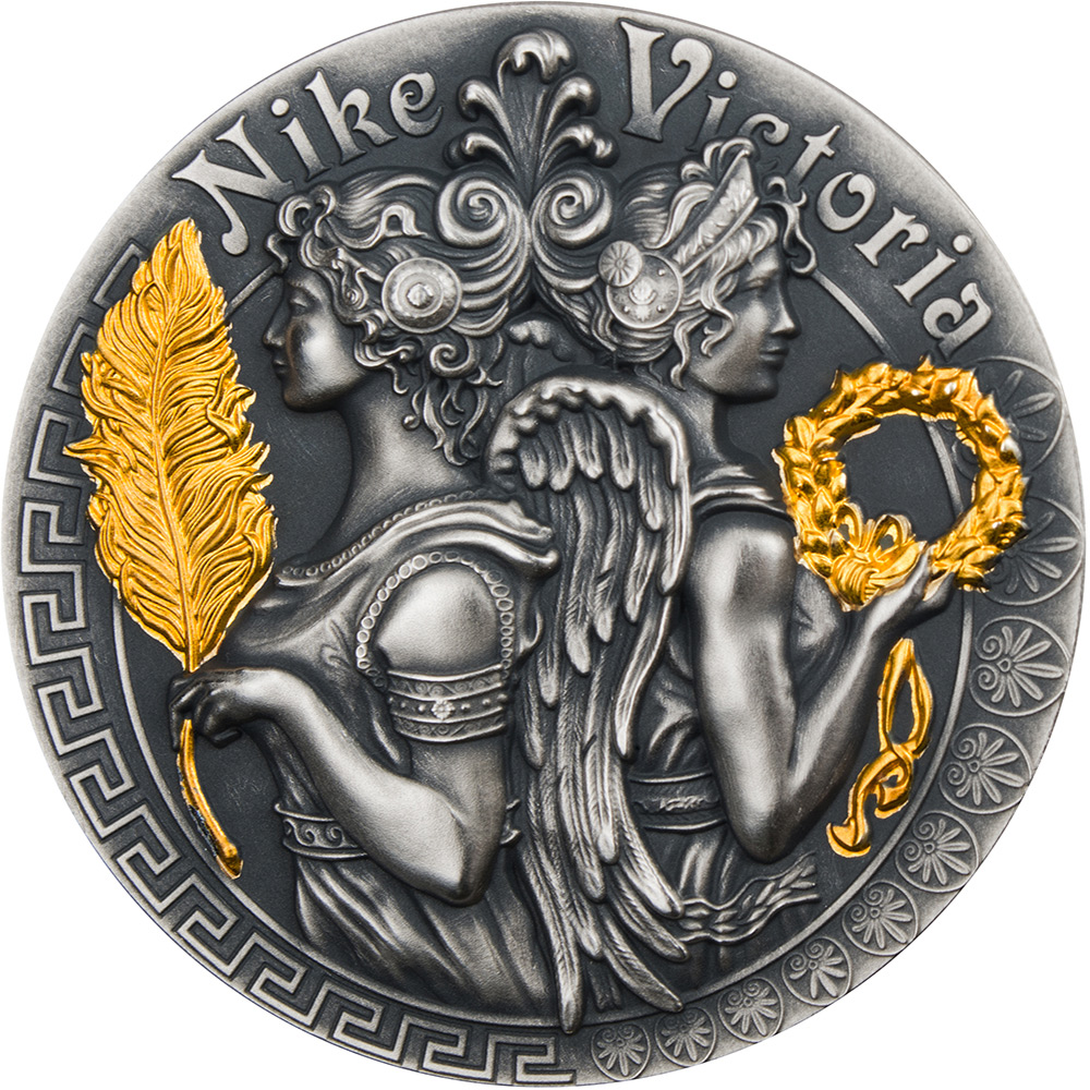 nike-wiktoria-rewers