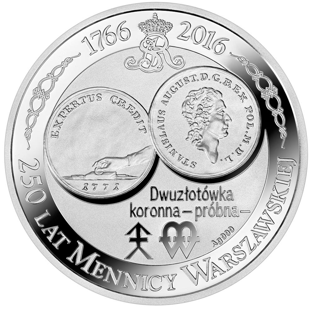 Dwuzłotówka koronna – próbna, Seria: 250 lat Mennicy Warszawskiej