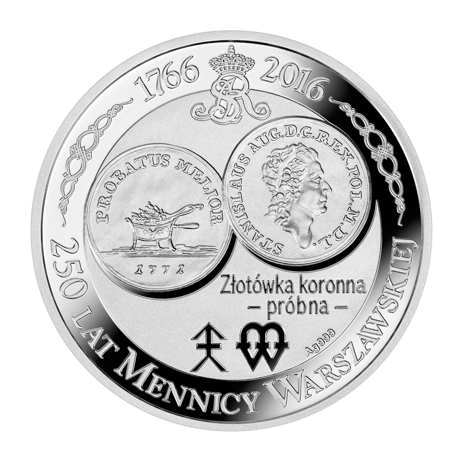 Złotówka koronna – próbna, Seria: 250 lat Mennicy Warszawskiej