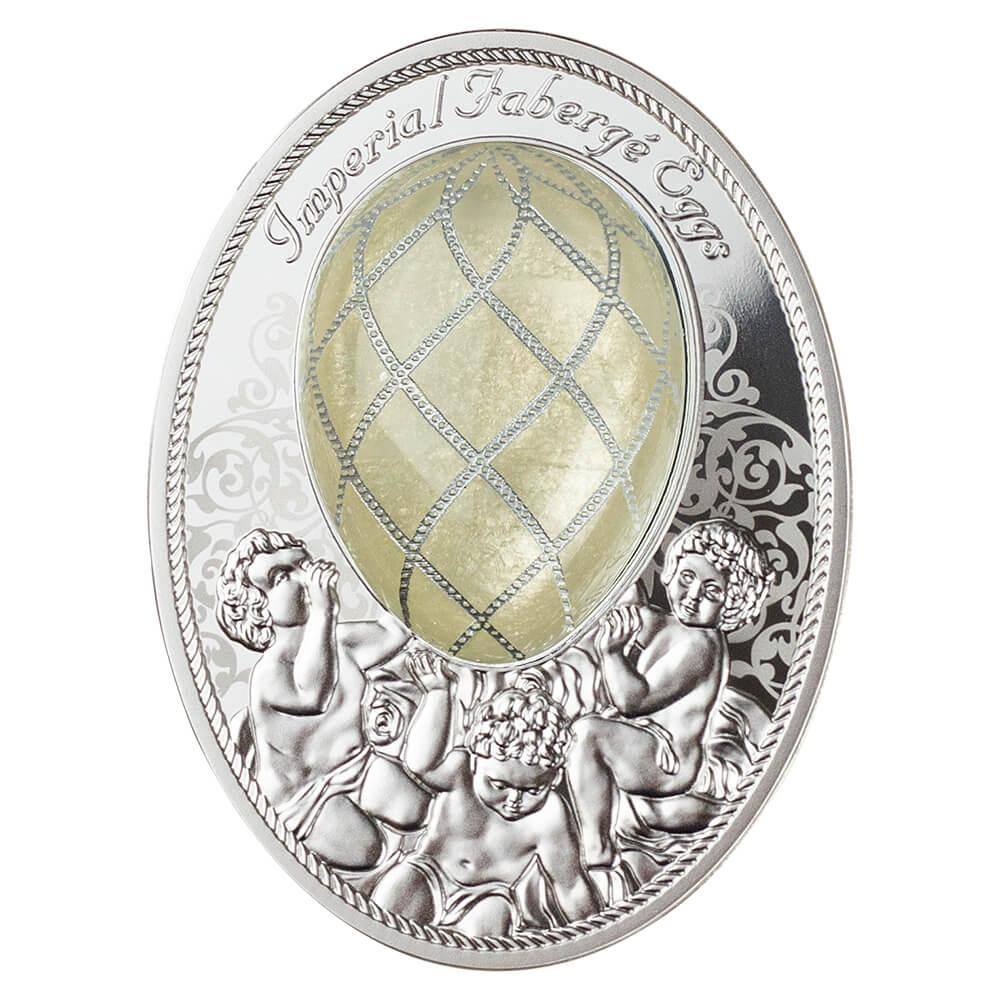 Jajo z diamentową kratką, 2 dolary